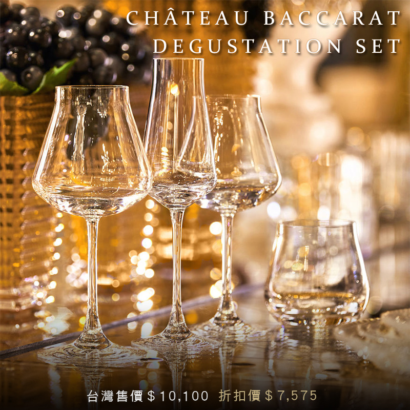 FB_0226_Château-Baccarat-set