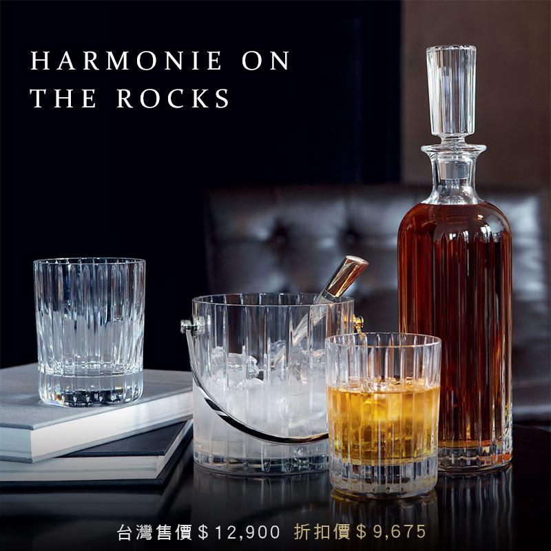 FB_0226_Harmonie-on-the-rocks