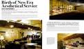 Interior Magazine 室內雜誌 /TVBS週刊報導-新時代美學服務-原生國際